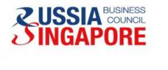 Российско-Сингапурский Деловой Совет при ТПП РФ